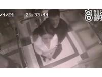 女漢子電梯裡暴揍色狼 5秒3招打到他爬不起來