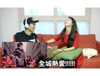 南韓網路紅人「Wootso」翻唱小豬夯曲 網友卻笑慘啦!