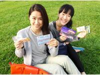 北捷旅遊票換鳳梨酥、101景觀台優惠 總價值超過500元