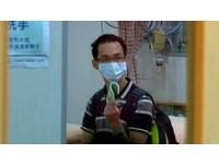 大馬僑生父親劉東文來台 劉威尚僅能「手勢溝通」仍失語