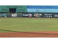 新竹球場外野坑坑洞洞 胡金龍:可以不要打嗎?