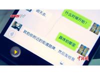 廣州偵破間諜案 任職船廠男子洩密軍艦資料