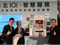 台北101攜手中華電信 讓退稅e化變方便