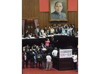 立院混亂中決議暫停中嘉案 國民黨團反對「空頭協商」