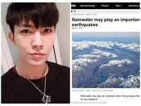 炎亞綸「下雨地震論」獲國際證實! 酸民推爆猛道歉