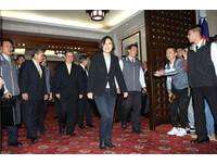 蔡英文重申新南向政策 爭取台灣國際的能見度與認同