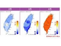 4月對流增強「雲變少」 鄭明典:台灣也熱起來了!