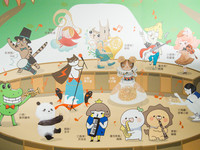 《搖滾吧!青春插畫設計展》12位台灣漫畫家一次看足!