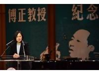 重溫傅正「老兵返鄉」運動 蔡英文:面對威權毫無畏懼
