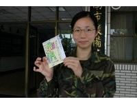 小學生寄信謝國軍救災 「辛苦了!」一句話溫暖官兵心