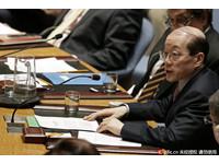 陸駐聯合國代表:北韓停核協議可研究考慮