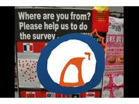 一張照片看日本人民族性 連「做這種事情」也不馬虎!