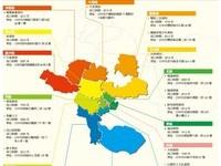 台中人不愛買書? 市府分享「獨立書店地圖」平反