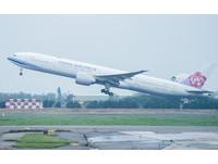 機師接連爆酒測值超標 民航局不排除要求國籍航空全面酒測