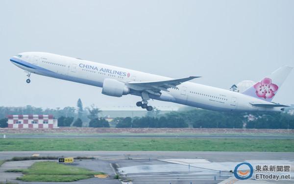 桃园 静冈 航班受影响有异动