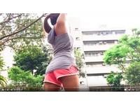 經過公園發現熱褲正妹在運動 上前搭訕結果超崩潰