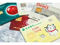 去年信用卡盜刷金額8.2億元 專家:3步驟可停損