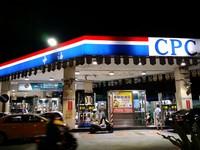 中油明降價 汽油每公升降0.3、柴油降0.4元