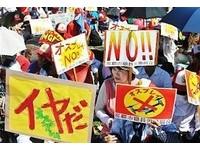 美國2士兵輪姦沖繩女 日本政府怒向美駐日大使抗議