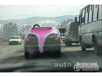 汽車也穿丁字褲 網友:太髒了吧