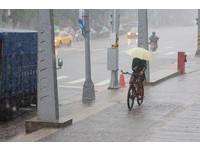 快訊/一出去全身秒濕…16縣市深夜發大雨特報 北台掉8度!