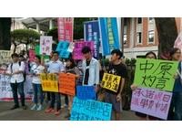 「國立大學生多半社經地位高」 劉維琪:更應該漲學費!