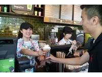 星巴克29飲品漲價 金鑛、丹堤未來不排除跟進