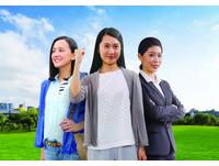 【廣編】「她經濟」夯!大女子保險計劃活動抽萬元禮券