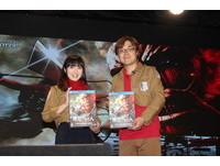 米卡莎聲優來台!展現高超技術玩《進擊的巨人》中文版