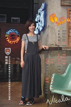 超正女警陳柏婷甜笑迷死人 網友笑:貼這個根本鼓勵犯罪!(圖/翻攝警光新聞雲臉書)