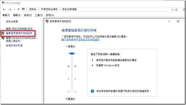電腦「勒索病毒」入侵台灣 中標者大多用IE瀏覽器_02