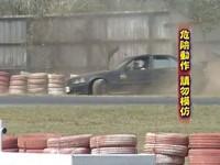 催油門摩擦輪胎老闆靠甩尾紓壓 最便宜改車要30萬