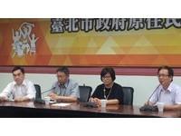 傳原民會主委陳秀惠月底走人 恐成第17位離職一級主管
