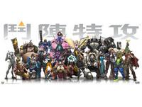 Blizzard與Facebook合作!登入、實況與社群機制大進化