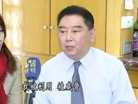 「補教名師」高國華涉炒股將入監 兒子:相信父親清白