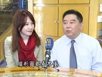名師高國華認了過去「太貪心」 放棄上訴確定入監服刑