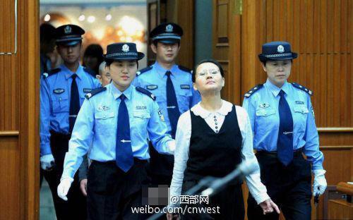 偷季羡林古籍 女犯 赌圣式 步入法庭把女警都当跟班