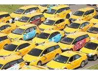 台灣大車隊將推頭等艙小黃 篩選司機年齡、學歷還要看專長