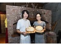 新春遊秘境!手做「白窯柴燒麵包」香噴帶嚼勁
