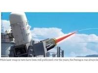 瞄準外星人!美全面研發雷射攻防系統