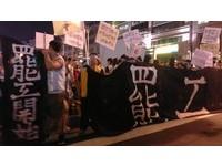 華航罷工!南京東路千人阻交通 網友表態:我仍然支持