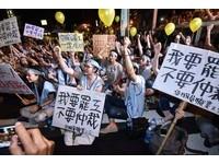 華航罷工南京東路三段僅1線道 上班尖峰時段塞爆