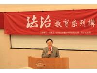 台灣要司改 前司法院副院城仲模:廢特偵組、廢司法院