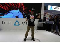 HTC在深圳設VR研究院,同時間宣布用Vive重返南韓市場