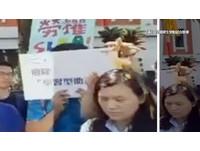 「爆蛋」淋教育部女專委 政大生高若想遭起訴:是抗議政策