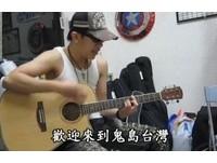 不要妄自菲薄! 美學者:台灣是全球最成功的故事之一