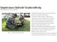 起出300公斤大麻 緝毒犬被黑道下達追殺令