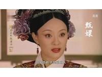 《後宮甄嬛傳》之2/後宮中皇帝的25個女人們