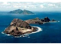 日本秘密命名釣魚台4島 台灣三度抗議