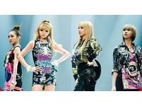 2NE1擺脫吸毒醜聞征服美國心 勇奪MTV IGGY音樂獎
